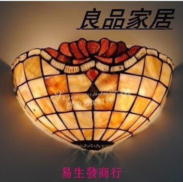 【易生發商行】歐式時尚 簡約 田園 貝殼蒂凡尼 臥室書房玄關吸頂燈飾12寸火龍F6373