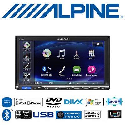 【優團國際汽車升級平台】ALPINE ICS-X8 導航應用媒體中心