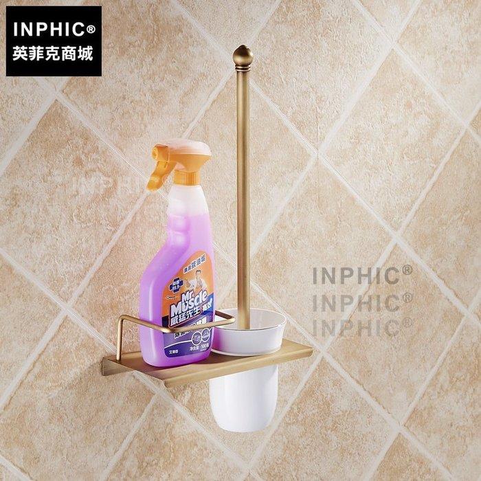 INPHIC-全銅仿古歐式馬桶刷 套裝馬桶刷架套裝馬桶刷杯子廁刷架_S1360C