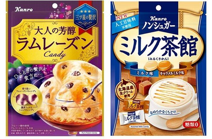 +東瀛go+ KANRO 牛奶茶館 無糖雙味牛奶味糖 芳醇葡萄乾牛奶味糖 硬糖 日本進口 日本糖果 甘樂牛奶糖 拜拜