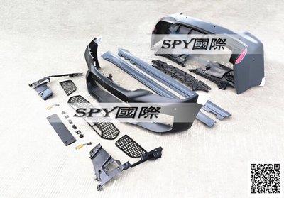 SPY國際 寶馬 BMW G30 G31 改 F90 M5樣式 前保 側裙 後保 現貨供應