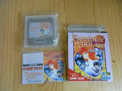 【小蕙生活館】GAME GEAR 日版卡帶 ~ 夢幻之星 PHANTASY STAR Adventure (盒裝)