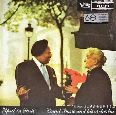 @【Verve】Count Basie:April In Paris貝西伯爵:四月花都(黑膠唱片)