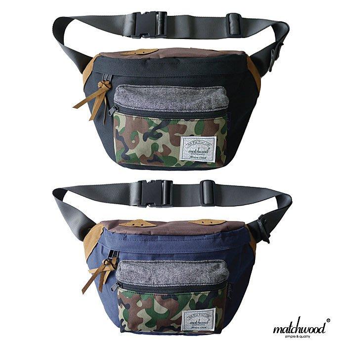 { POISON } MATCHWOODPORTABLE BAG 迷彩腰包 側背包 斜背包 隨身包 黑 藍