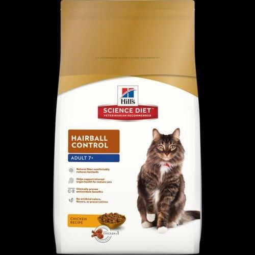 希爾思 希爾斯 Hills 4公斤 毛球控制 生活照護 成貓 7歲以上 雞肉配方 一般飼料 貓用乾糧 貓飼料 [10310HG] 可刷卡