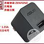 熱賣 暗光鳥 華碩 ASUS Zenfone 4 5 6 充電...