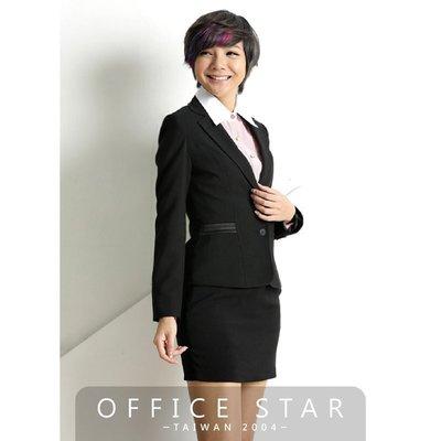 【10046】職業男女OFFICE ☆ STAR 緞面口袋女士西裝外套 S-3L