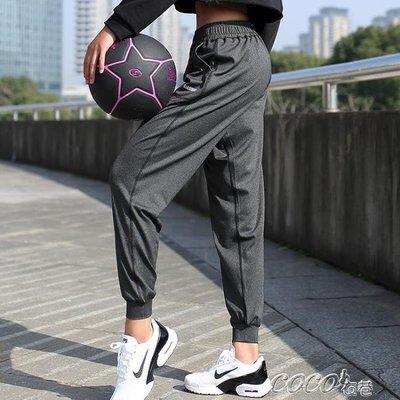 運動長褲 寬鬆速乾彈力跑步褲訓練瑜伽褲健身褲小腳束口學生夏