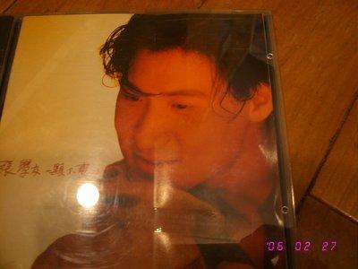 張學友=一顆不變心=T113 韓國盤=寶麗金 1991發行版=無IFPI=二手CD