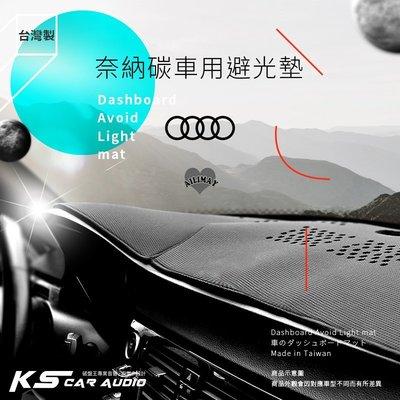 i8A【奈納碳避光墊】台灣製 奧迪 Audi A4 A3 A6 A8 Q5 Q3 Q7 A1 A5 A7