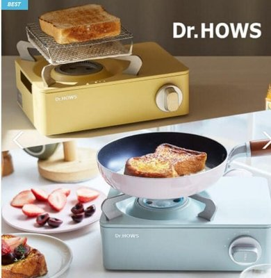 韓國 DR.HOWS  馬卡龍迷你卡式爐 (小)