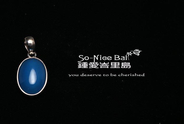 【鍾愛峇里島】印尼天然藍玉髓/藍寶+純手工打造925銀項鍊墜子/復古典雅設計款/生日禮/海洋之美
