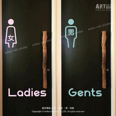 阿布屋壁貼》廁所標誌U-L‧ TOILET 男女洗手間標示 WC RESTROOM 咖啡廳/營業場所標示防水貼紙