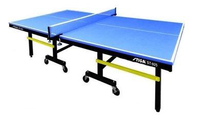 STIGA ST-925 桌球桌 乒乓球桌 桌球檯(運費 依送達地點不同 計價)