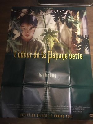 青木瓜之味-L'Odeur de la papaye verte (1993)(摺式)原版法大版海報