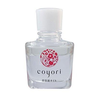 Coyori 和漢活膚煥妍美容精華油/精華液 高機能  20ml 日本製