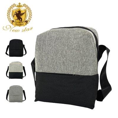 側背包 簡約時尚拼接斜背包包 NEW STAR BL157