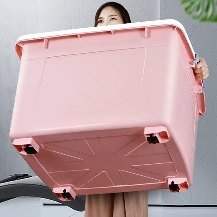 收納箱加厚特大號收納箱塑料家用衣物大號整理箱超大盒子清倉衣服儲物箱