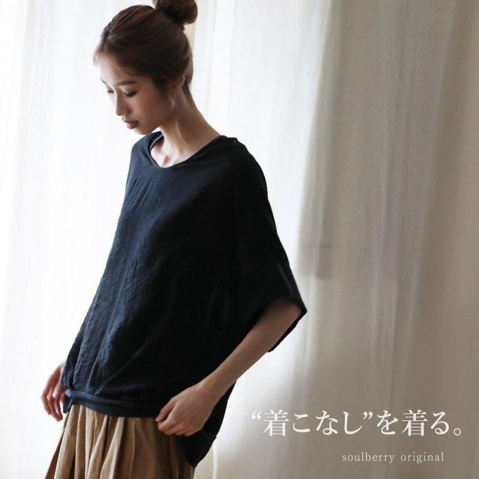 《FOS》日本 熱銷 女生 時尚 寬鬆 素T 短袖 短T T恤 女款 圓領 修身 孕婦 上班 好搭 夏天 2019新款