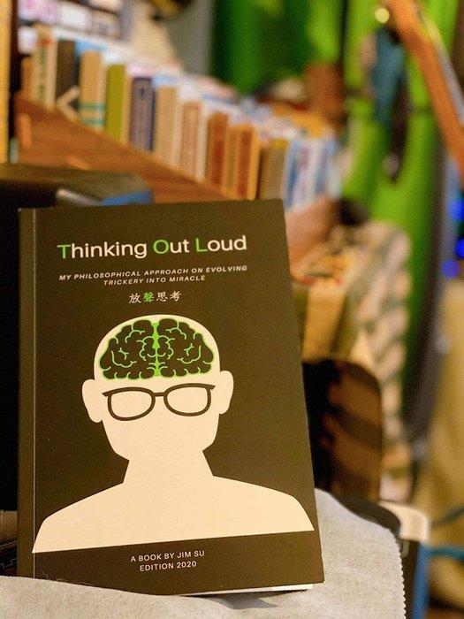 【天天魔法】【S1348】正宗原廠~(中文書)放聲思考~Thinking Out Loud