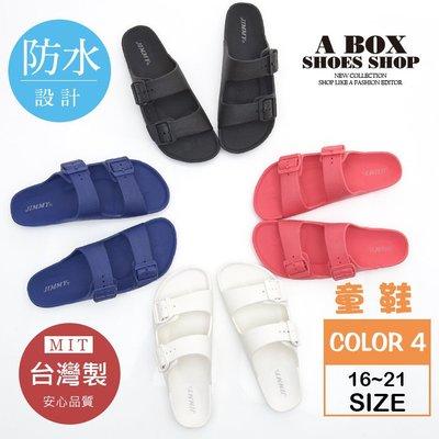 格子舖*【AN2616】台灣製 百搭簡約馬卡龍色系 防水PVC材質 雙帶釦環休閒拖鞋 海灘拖 童鞋 親子鞋 4色