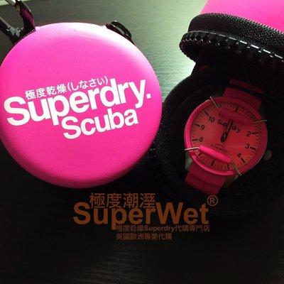 極度乾燥 Superdry Scuba...