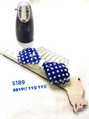 1231~Grain de beaute 妍選精品~公主藍簍空蝴蝶結髮插 超值$189