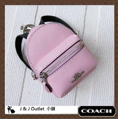 [JJ Outlet 小舖精選特惠, 現貨在台]全新Coach 73754 粉色防刮皮革可愛後背包零錢包(附購証)