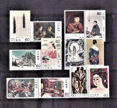 【珠璣園】J9019 日本郵票 - 1981-1982年 日本現代名畫 6套 各2全