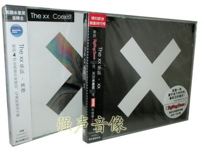 正版包郵 The xx樂隊:xx同名+Coexist共存(合集2CD)再版2張專輯