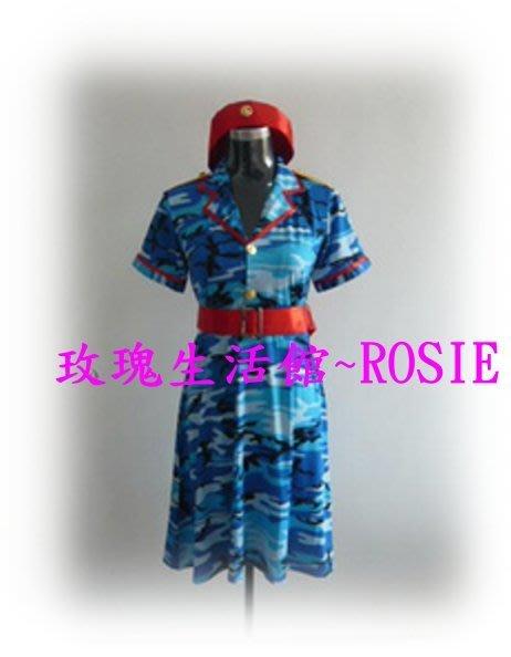 【玫瑰生活館】~ 女迷彩裝,藍,綠,連身裙,女軍服,女軍裝,女童子軍服