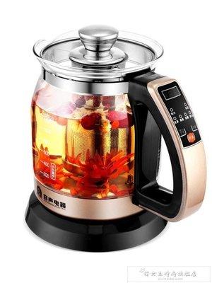 容聲玻璃電熱燒水壺全自動斷電家用保溫一...
