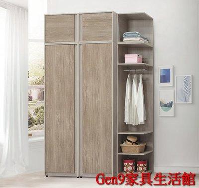 Gen9 家具生活館..莫德納5.5x8尺組合衣櫥(含被櫥)(木心板)-EH:863..台北地區免運費!!
