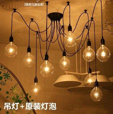 復古餐廳服裝店多頭蜘蛛燈辦公室客廳創意天女散花吊燈工業loft燈