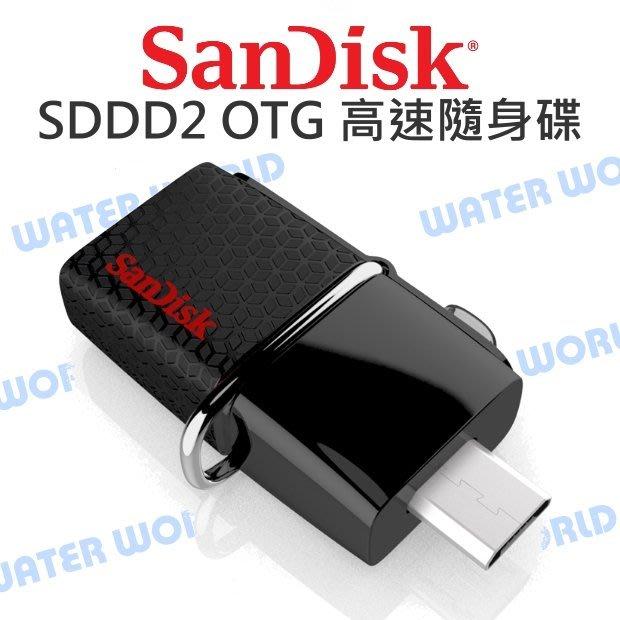 【中壢NOVA-水世界】Sandisk Ultra SDDD2 Micro USB 256G OTG 隨身碟 公司貨