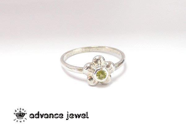 ☆寶峻鹽燈☆新戀情朵朵開,小花鑲寶石戒面【RJ-158】925純銀,讓您約會出遊都順利