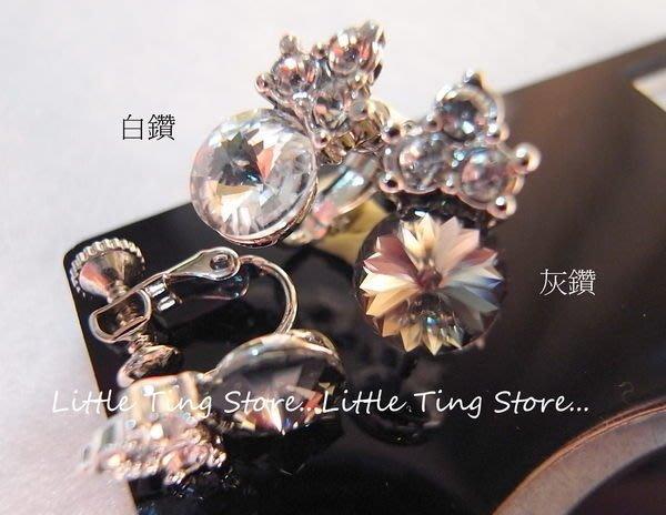 Little Ting Store 施華洛世奇孫芸芸Bling(白鑽)小皇冠水晶水鑽螺旋耳環夾式耳環貼耳飾