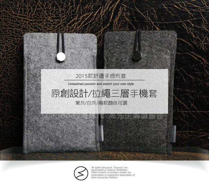 【Seepoo總代】2免運拉繩款 Huawei華為Y9 Prime 2019羊毛氈套 手機殼手機袋 保護套 保護殼 2色