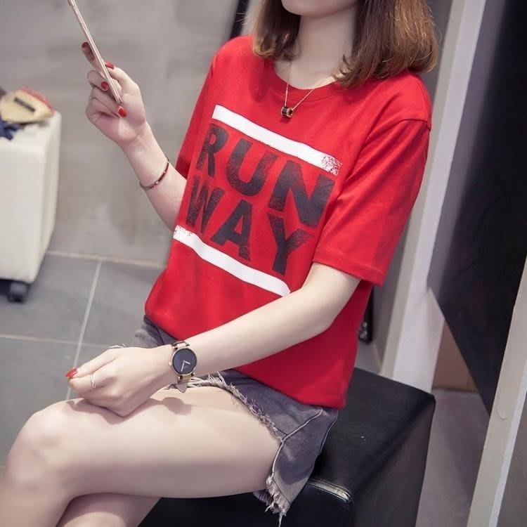 韓版學院圓領休閒上衣L-4XL中大尺碼24001夏天必備新款棉質短袖T恤女胖妹妹寬松半袖上衣