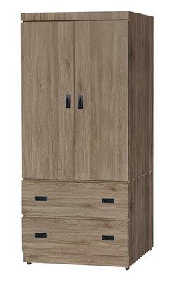 【欣和床店】3X6尺艾利亞衣櫥/衣櫃(C)