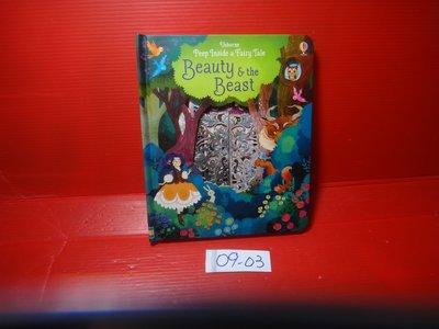 【愛悅二手書坊 09-03】Peep Inside a Fairy Tale Beauty and the Beast