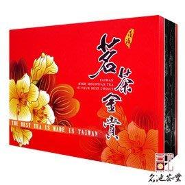 【名池茶業】合歡山手採高山茶葉 -茗茶金賞款