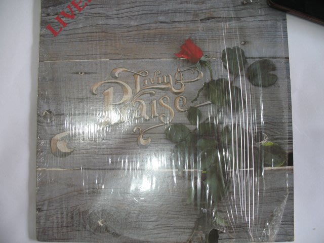 LIVING PRISE - 早期進口 黑膠唱片版 - 301元起標                      黑膠91