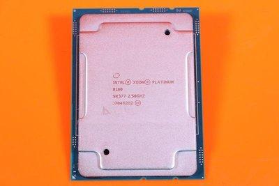 🎯高誠信CPU 👉回收 3647正式 QS ES,Xeon Platinum 8180 加專員𝕃:goldx5