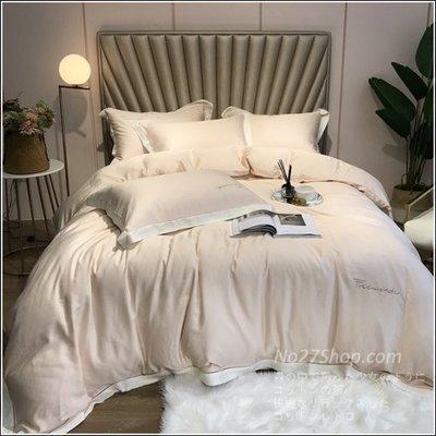 Mocha日系B‧ZAKKA宜居家飾品歐美英法式白香檳藍色80支天絲棉細緻絲滑感撞色邊框枕頭套+被套+雙人標準&加大寢具四件組-床包款590079781130