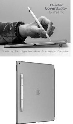 【現貨】ANCASE SwitchEasy CoverBuddy iPad Pro 透明背蓋含可拆式 Pencil 筆夾