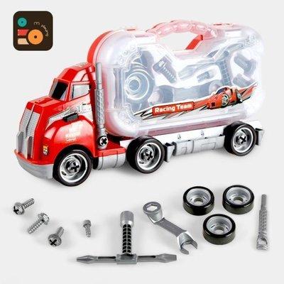 綠光街鋪 兒童拆裝玩具拼裝大卡車男孩益智螺絲玩具動手拆卸組裝貨車工具箱 AD984S258