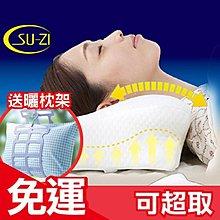 💓現貨💓【送曬枕架】日本原裝 AS快眠枕 SU-ZI 睡眠 舒眠 止鼾枕頭 樂天寢具銷售第一☆JP