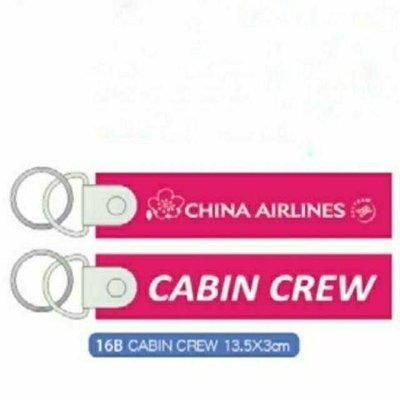 【全新品】華航CABIN CREW圖案 飛行前拆除 鑰匙圈 飄帶