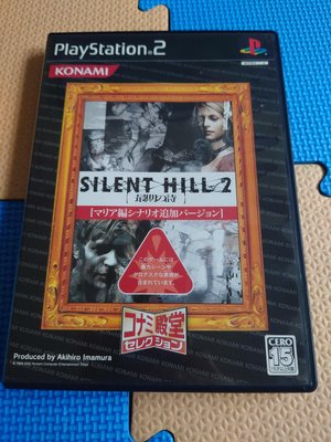 售PS2 沉默之丘2 最後之詩 最期の詩 沉默之丘 最期之詩 Silent hill 2 Restless